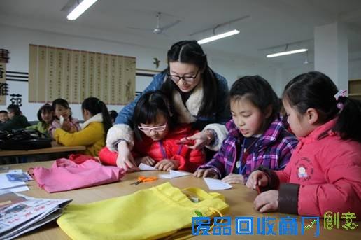 幼儿窗花剪纸步骤图