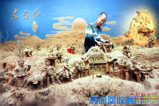 王文瑜创作的大型泥塑作品《东方红》