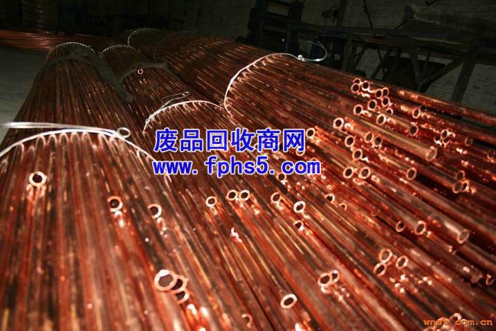 沈阳紫铜杆回收、辽宁黄铜杆回收、沈阳紫杂铜回收、回收各种废铜、铜米回收