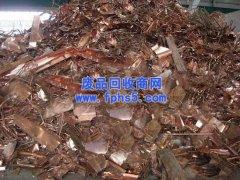 沈阳废紫铜回收、沈阳废杂铜回收、电机线回收
