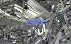 高价回收沈阳废铝_废铝屑回收_抚顺铝合金回收