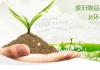 2015沈阳废旧物品回收公司