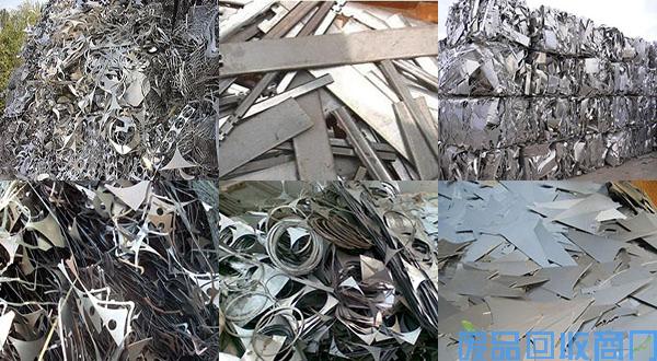 不锈钢回收公司,废旧不锈钢回收