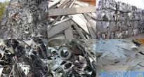 不锈钢回收公司/沈阳废不锈钢回收