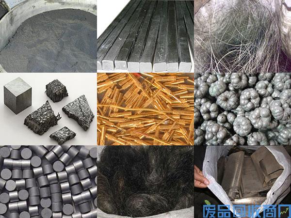 废镍回收图,稀有金属回收组图