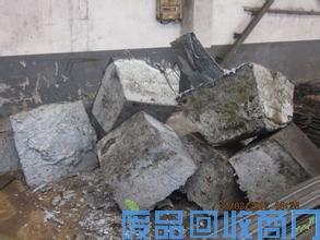 废镍回收,镍板,镍矿石回收图