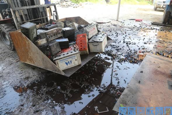 废旧铅酸蓄电池循环利用图