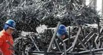 抚顺废不锈钢回收316l回收、304不锈钢回收价格高