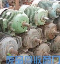 沈阳专业回收废旧电机、二手电机、汽轮机、汽轮发电机