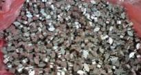沈阳回收镍板,镍豆,梅花镍,镍枕头,镍纸