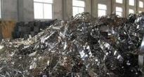 铁岭抚顺废不锈钢回收公司沈阳专业收购废不锈钢