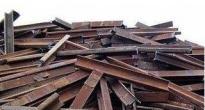 本溪高价大量回收各种废铁,废钢