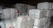 沈阳供应九成新二手吨袋,二手集装袋