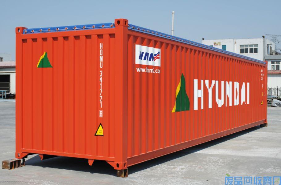 集装箱回收
