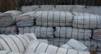 沈阳二手吨袋供应,沈阳旧吨袋,辽宁吨袋供应,吨包袋,集装袋价格