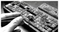 印刷厂铅字回收,铜字模回收,废铅回收