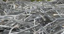 铁西废铝回收