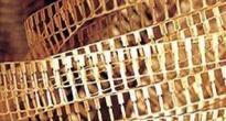 求购凌海废铜回收价格面议