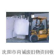 丹东二手吨袋_阜新旧吨包出售出售