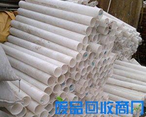 地热塑料管回收