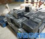 沈阳蓄电池回收_旧电瓶回收_电瓶车回收公司