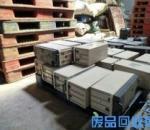 高价收购发电厂蓄电池、辽宁储能蓄电池回收、电力机车蓄电池求购