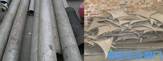 铁岭316不锈钢板收购、304不锈钢管回收