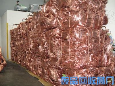 铁岭废金属回收,铁岭废铜、废紫铜回收