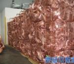 沈阳废金属回收,沈阳废铜、废紫铜回收