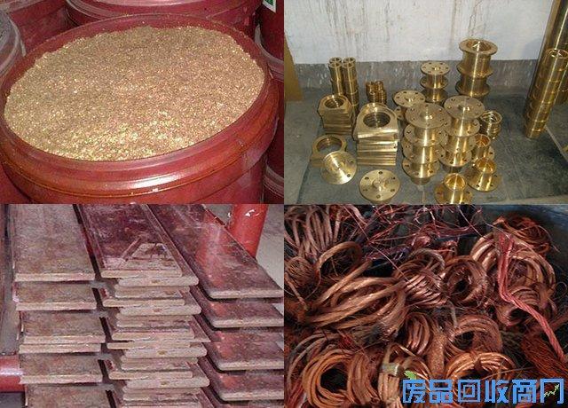 铁岭紫铜|红铜回收13008277556
