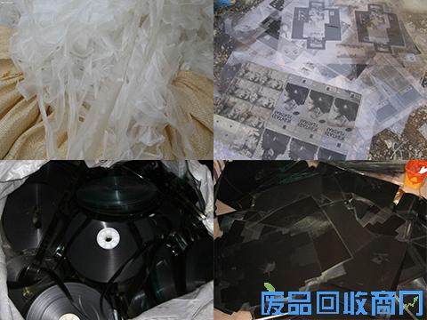 菲林胶片、印刷胶片回收图