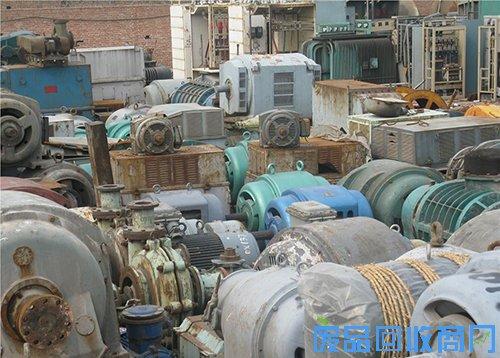 铁岭废旧电动机-二手电动机回收